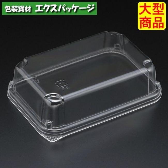 【スミ】 エスコン F25 透明蓋 2000枚入 2250201 Vol.22P15 【ケース販売】