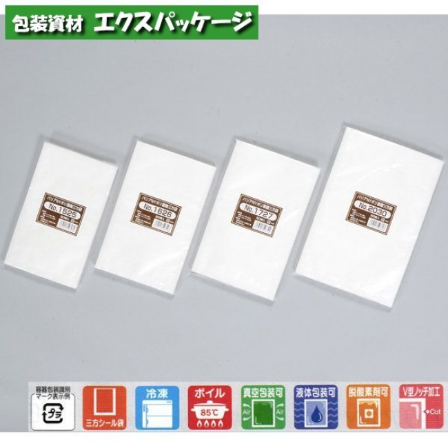 【福助工業】バリアNYポリ雲龍三方袋 No.1626 1600入 0568074 【ケース販売】