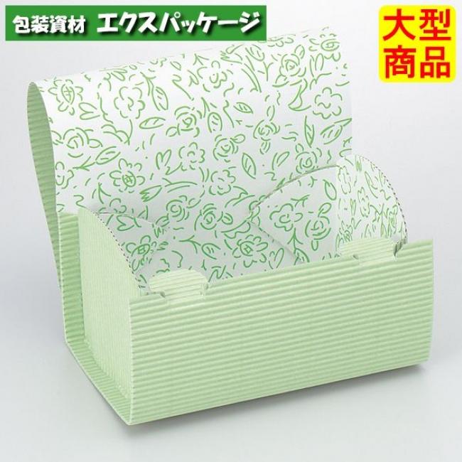 【ヤマニパッケージ】ロールケーキミニ グリーン 20-183G 200入 【ケース販売】