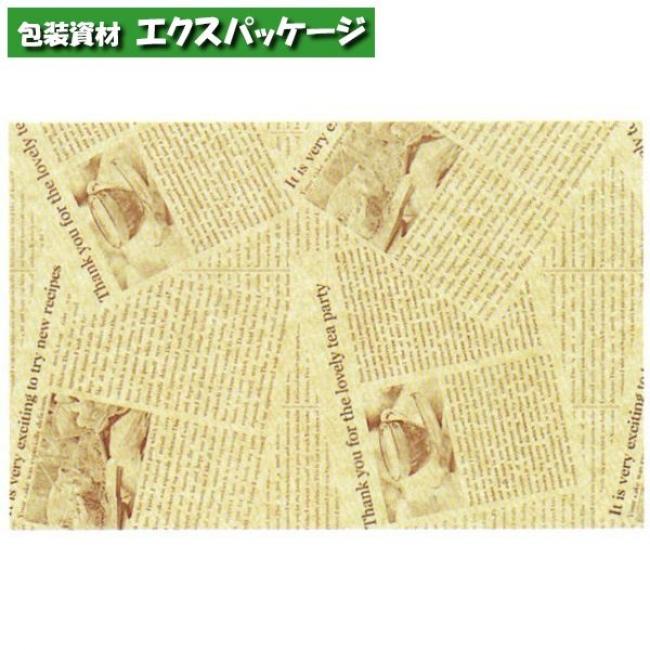 【天満紙器】XG602 ベイクラップシート (ニュースペーパー茶) 1000入 3852052 【ケース販売】