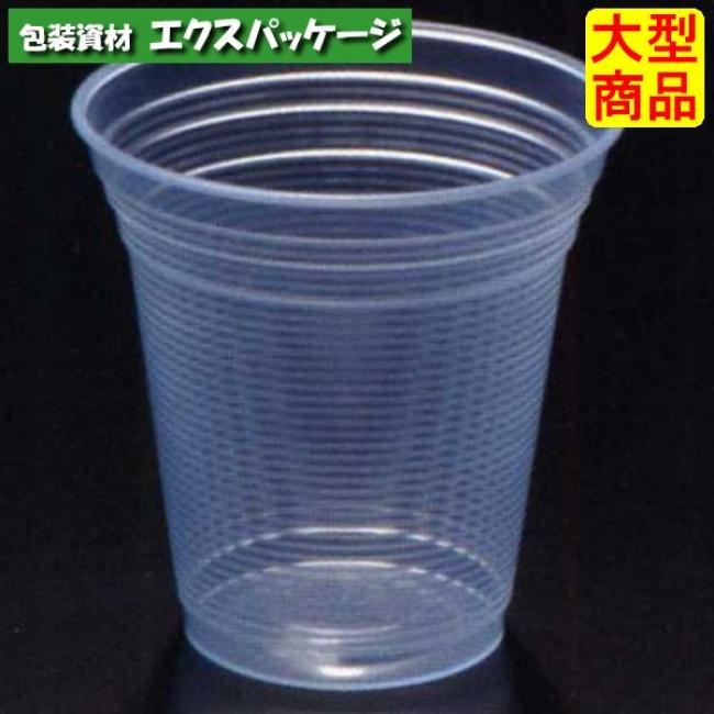 【シンギ】デザートカップ PPスタンダード PP88-300 スケルトン ブルー 800入 【ケース販売】