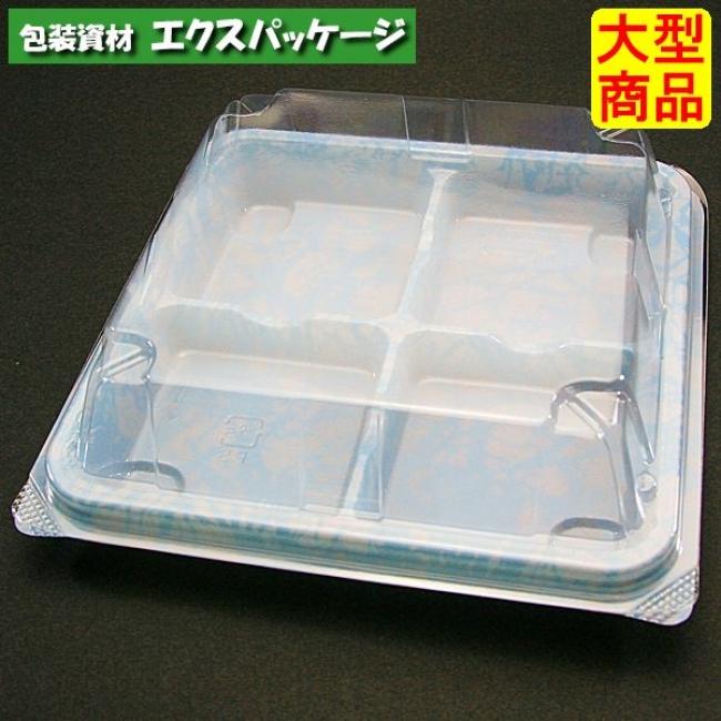 【スミ】ユニコン MS-4 青和紙 1000枚入 本体・蓋一体 5M40136 Vol.22P70 【ケース販売】