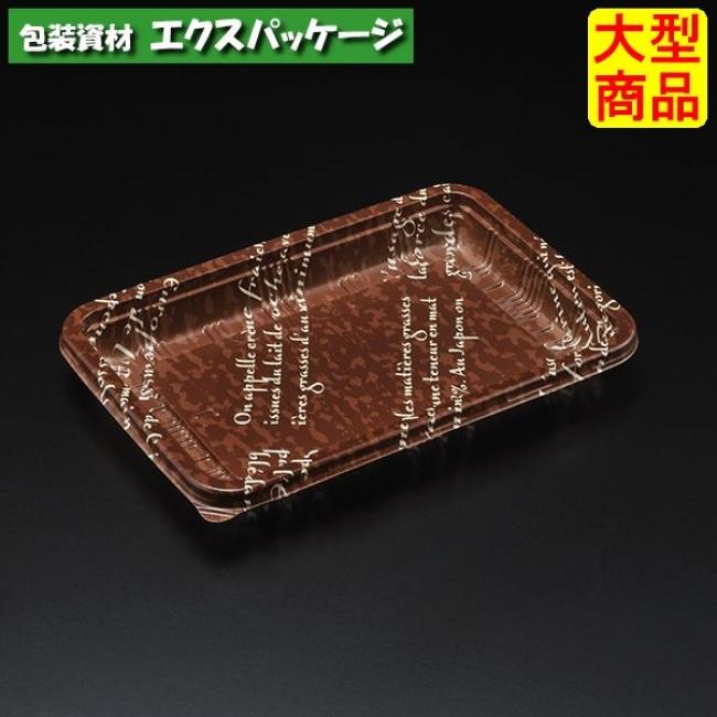 【スミ】 エスコン UL-86 ブランナカ 本体のみ 1500枚入 3L86156 Vol.22P22 【ケース販売】