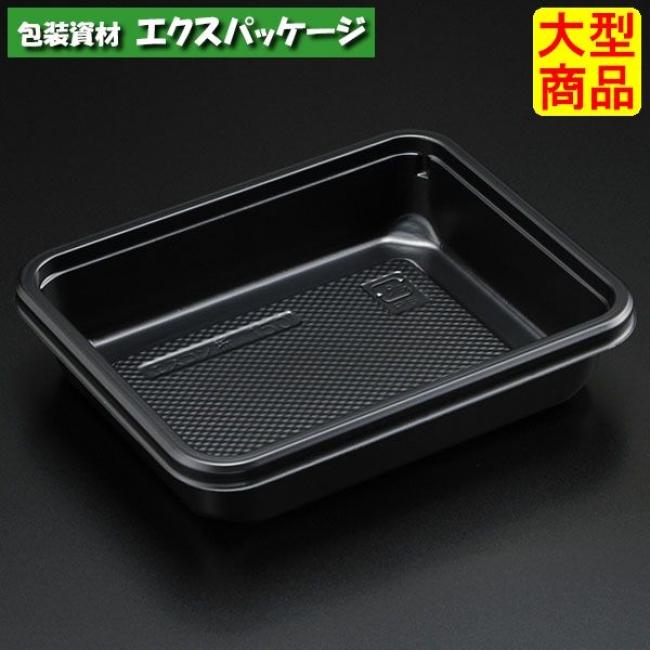 エスコン 折150 B(黒) 本体のみ 1600枚入 20A1113 ケース販売 大型商品 取り寄せ品 スミ