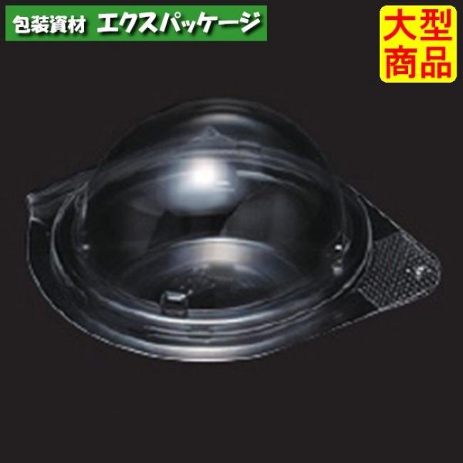 ユニコン LS-小判201 透明 2000枚入 本体・蓋一体 52S1110 ケース販売 取り寄せ品 スミ