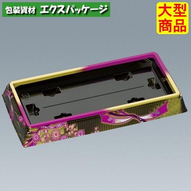 新角桶 120H 蒔絵紫 本体のみ 300枚 0726281 ケース販売 大型商品 取り寄せ品 福助工業