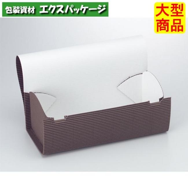 ロールケース 小 ブラウン 白 20-169 日本限定 ヤマニパッケージ 取り寄せ品 ケース販売 200枚入 送料無料(一部地域を除く)