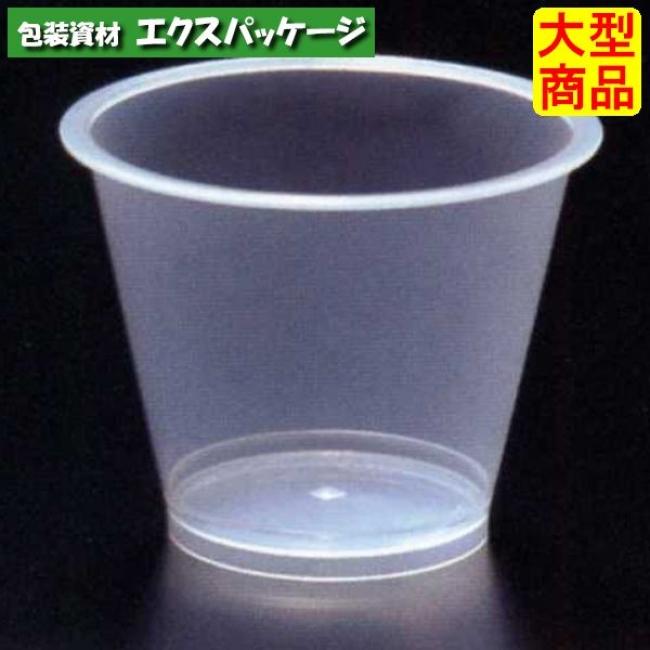 デザートカップ PP PP71-110K 2009 2000個入 ケース販売 取り寄せ品 シンギ
