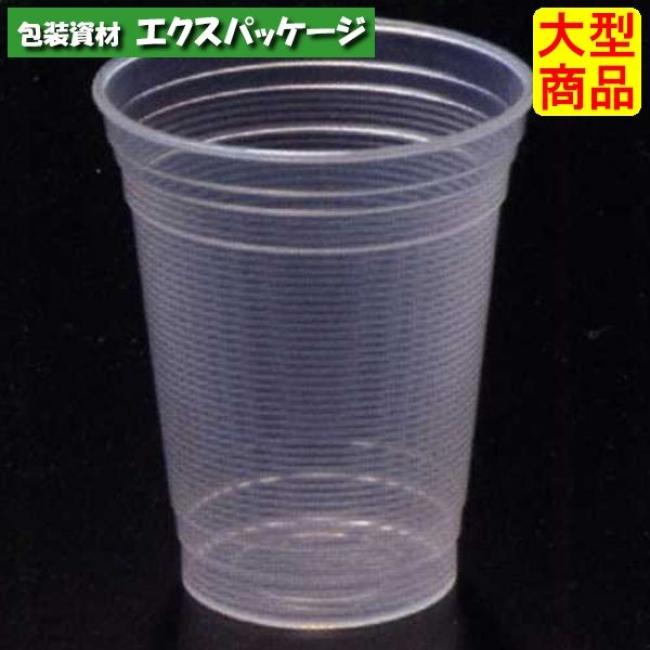 デザートカップ PP PP88-360ドリンク 619704 600個入 ケース販売 大型商品 取り寄せ品 シンギ