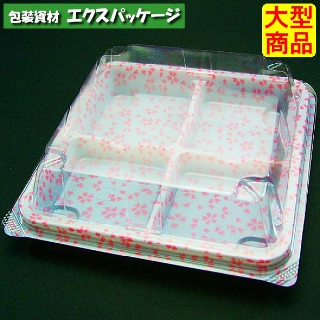 【スミ】ユニコン MS-4 桃桜 1000枚入 本体・蓋一体 5M40137 Vol.22P70 【ケース販売】