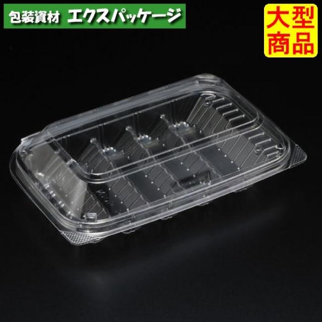 【スミ】 ユニコン N105-5S 透明 本体・蓋一体 900枚入 5N05510 Vol.22P73 【ケース販売】