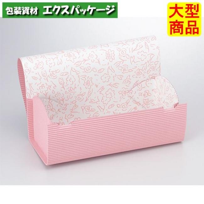 【ヤマニパッケージ】ロールケース小 ピンク 20-169P 200入 【ケース販売】