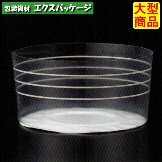 【天満紙器】CK802 デザートカップ (ストライプ) 1000入 2646012 【ケース販売】