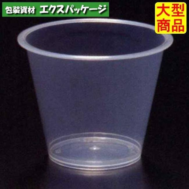 デザートカップ PP PP71-110 601489 2000個入 ケース販売 大型商品 取り寄せ品 シンギ