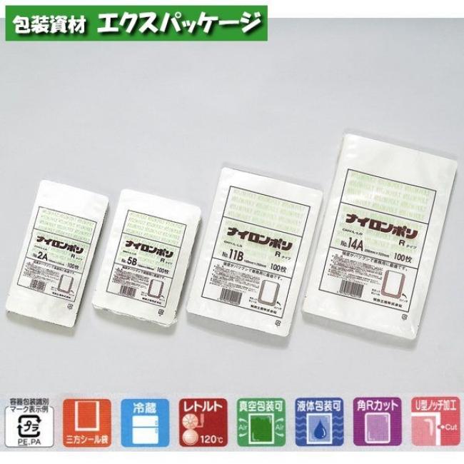 ナイロンポリ Rタイプ No.11A 2000枚 0708267 ケース販売 取り寄せ品 福助工業