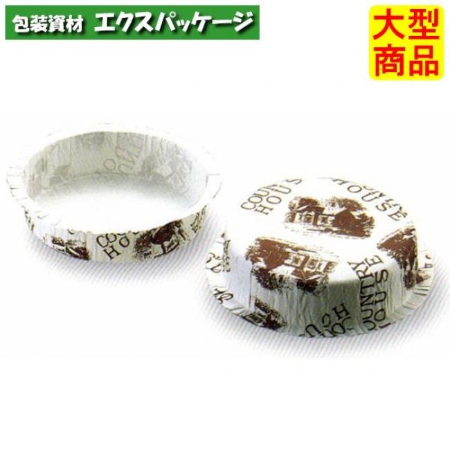 【天満紙器】P105 サーキュラーカップ (ハウス) 2000入 2650003 【ケース販売】