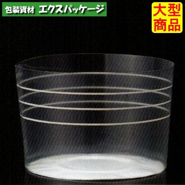 デザートカップ ストライプ CK803 2646013 1000枚入 ケース販売 大型商品 取り寄せ品 天満紙器
