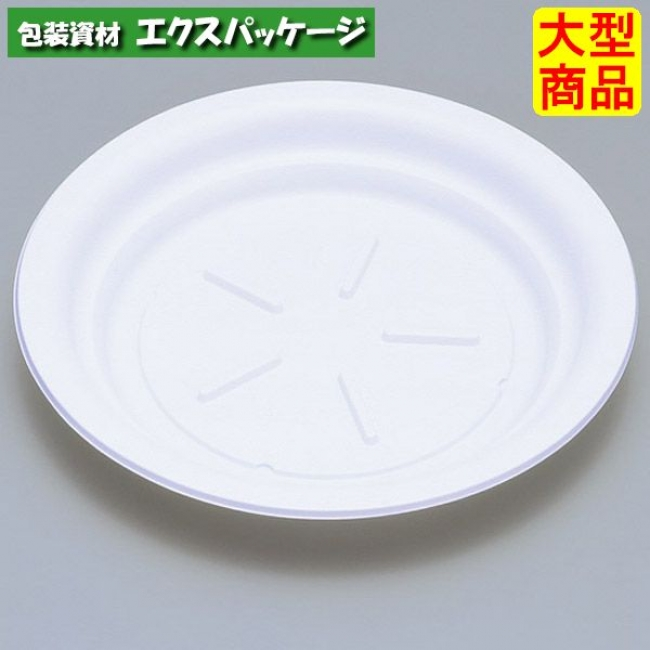 【福助工業】フルレンジシリーズ TR-80H 白 600入 0595535 本体のみ 【ケース販売】