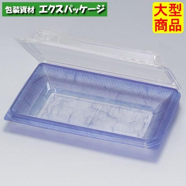 【福助工業】スクエア スクエア20 グラスブルー 900入 0520896 フタ一体式 【ケース販売】