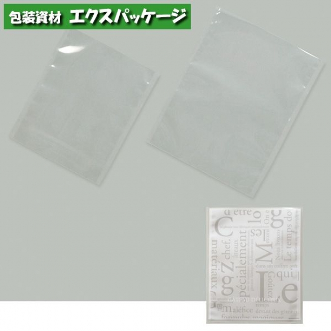 カマス袋 カマスGT (透明タイプ) No.1 洋柄ホワイト 7000枚 0801712(0803839) ケース販売 取り寄せ品 福助工業