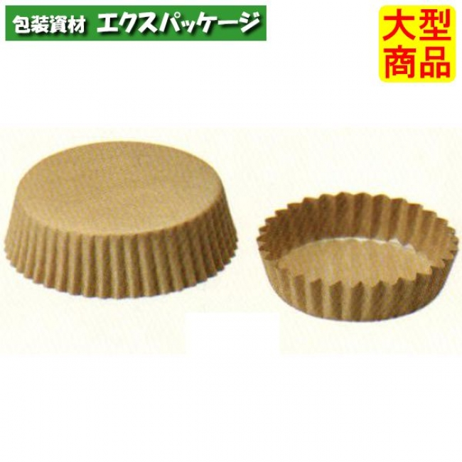 【天満紙器】PTC09030-J ペットカップ 茶無地 丸型 4500入 1501810 【ケース販売】