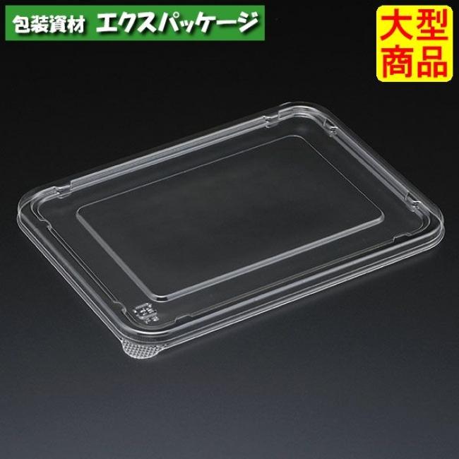 エスコン F折400 透明蓋 1200枚入 20A4211 ケース販売 大型商品 取り寄せ品 スミ