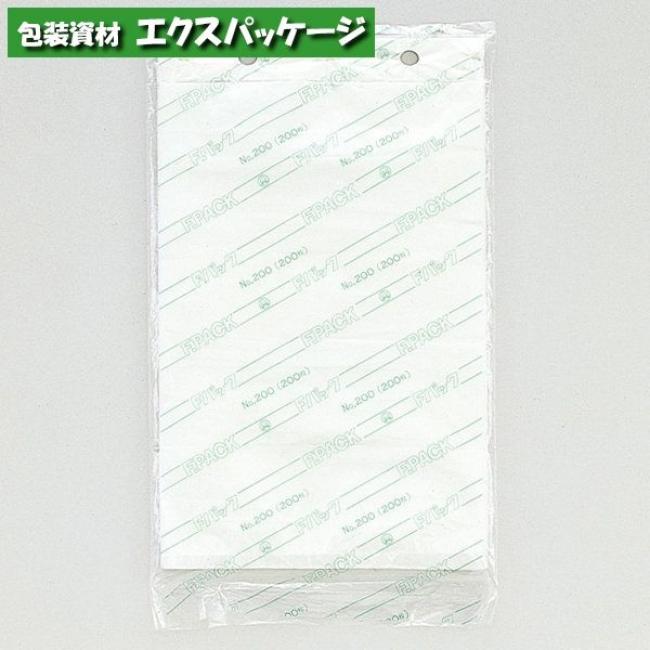 Fパック No.200 12000枚 平袋 半透明 HDPE 0500682 ケース販売 取り寄せ品 福助工業