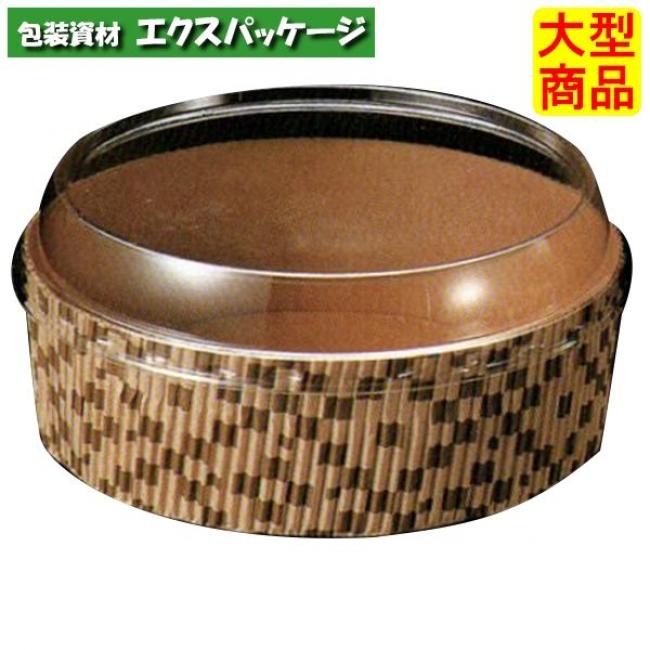 【天満紙器】SC811 ソフトカップ (パターン) 500入 3830015 【ケース販売】