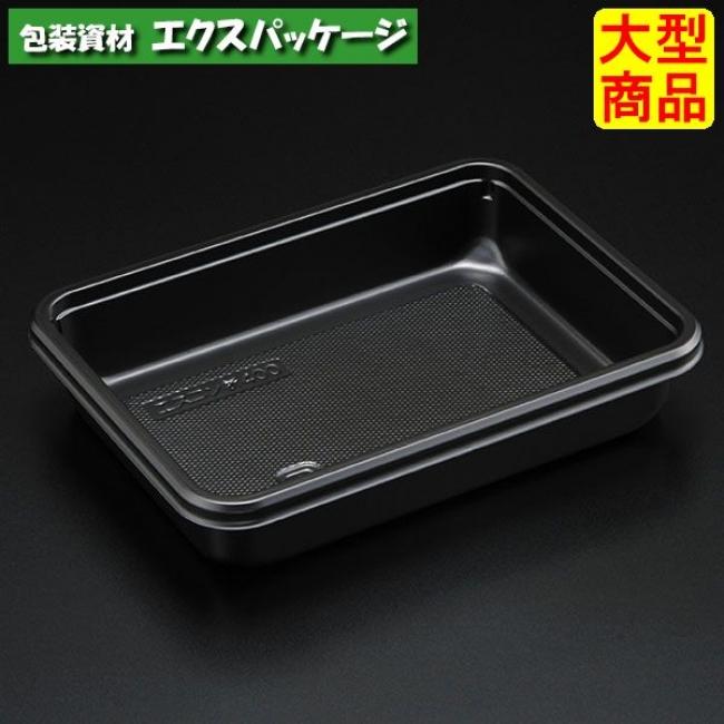 【スミ】 エスコン 折400 B(黒) 本体のみ 1200枚入 20A4113 Vol.22P39 【ケース販売】