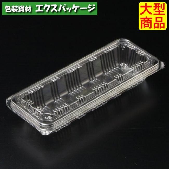 【スミ】 ユニコン LS-K(浅) 透明 本体・蓋一体 1200枚入 5SK3120 Vol.22P55 【ケース販売】