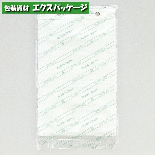 【福助工業】Fパック No.230 12000入 0500690 【ケース販売】