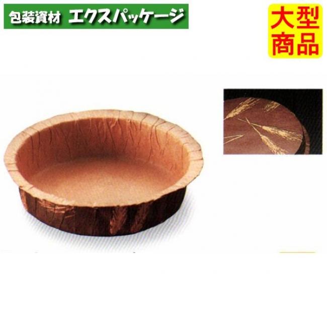 【天満紙器】P120 サーキュラーカップ (小麦) 2000入 2650010 【ケース販売】