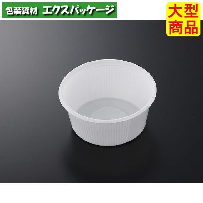 【中央化学】SDキャセロ M150-66 丸 白 身 800入 389163【ケース販売】