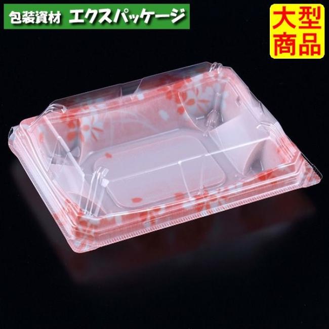 【スミ】 ユニコン RX-16 織桜 本体・蓋一体 600枚入 5R16138 Vol.22P74 【ケース販売】
