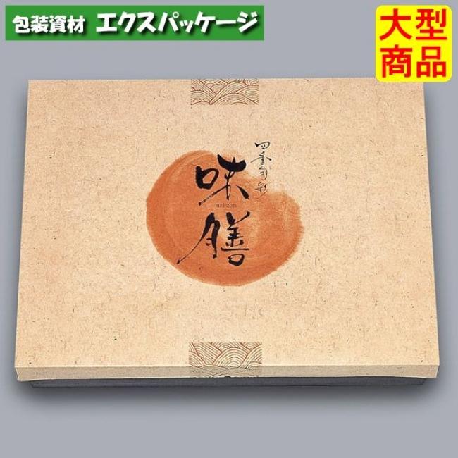 【福助工業】福寿膳シリーズ 370 味膳 60入 0580961 本体のみ 【ケース販売】