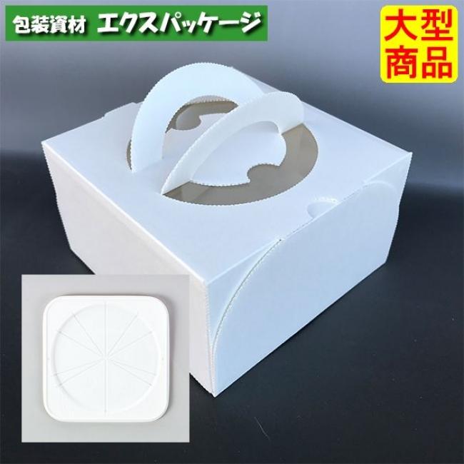 【ヤマニパッケージ】ガトーケース エコ版 4号 トレーあり DE-72B 200入 【ケース販売】