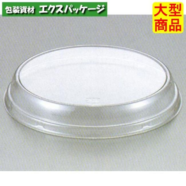 【天満紙器】F-ASC ソフトカップ用PET蓋 (透明) 120Φ用 500入 3840902 【ケース販売】
