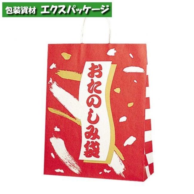 25チャームバッグ おたのしみ袋 A 2才 信託 50枚入 #003221500 バラ販売 シモジマ 開店祝い