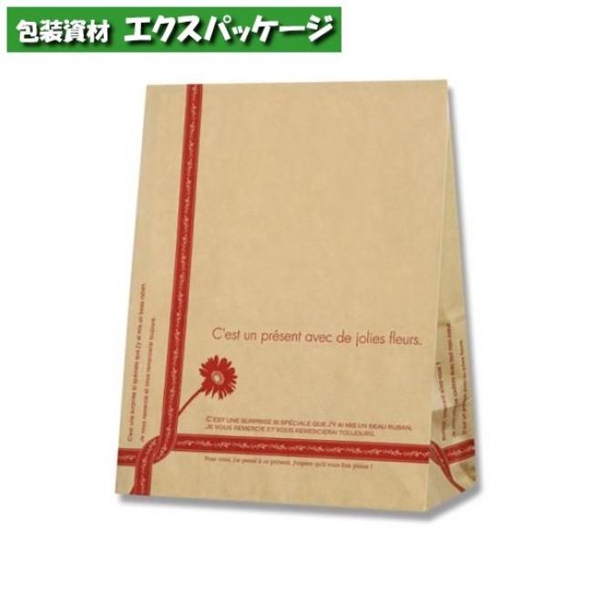 ケーキバック 小 ルバンR 2000枚入 #004170600 ケース販売 取り寄せ品 シモジマ