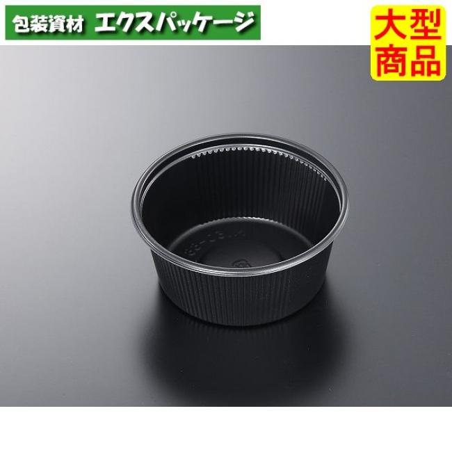 SDキャセロ M150-66 黒 身 800入 389619 ケース販売 大型商品 取り寄せ品 中央化学