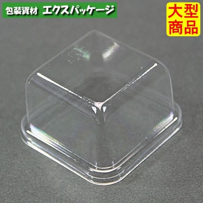 エスコン AP_F角60 透明蓋 29mm 3000枚入 2460221 ケース販売 大型商品 取り寄せ品 スミ