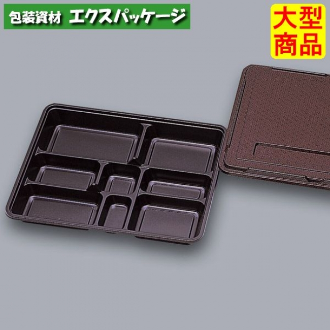 KP新 KP-175 弥生 共フタ 本体・フタセット 160枚 0578312 ケース販売 取り寄せ品 福助工業