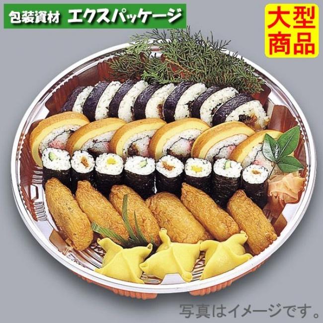 【福助工業】寿司桶シリーズ SK-3 240入 0571075 本体・フタセット 【ケース販売】