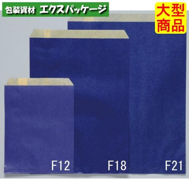 平袋 マリン F21 XZT00370 2000枚入 ケース販売 取り寄せ品 パックタケヤマ