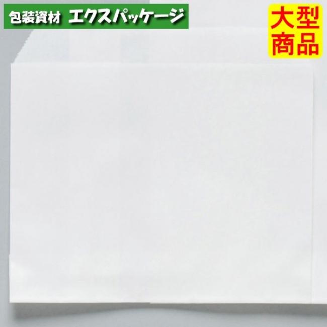 耐油袋 平袋 白無地 S XZT10002 5000枚入 ケース販売 取り寄せ品 パックタケヤマ