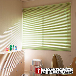 【代引不可】日本製 アルミブラインド 幅178×丈183cm 既製品 カーテンレール取付可能 目隠し 間仕切り