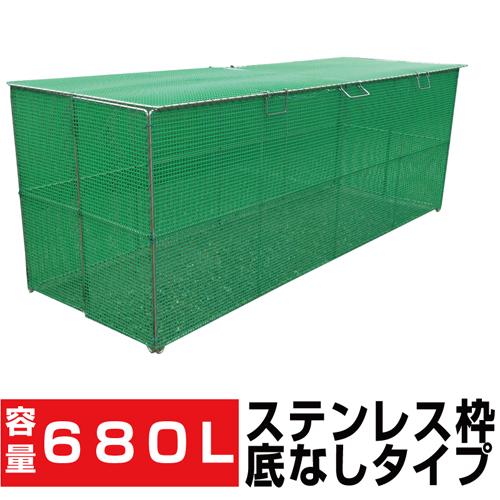 折り畳み式ゴミ収集箱W1800mm x D600mm x H650mm【ゴミ回収ボックスK180】カラス・猫対策 送料無料 格安