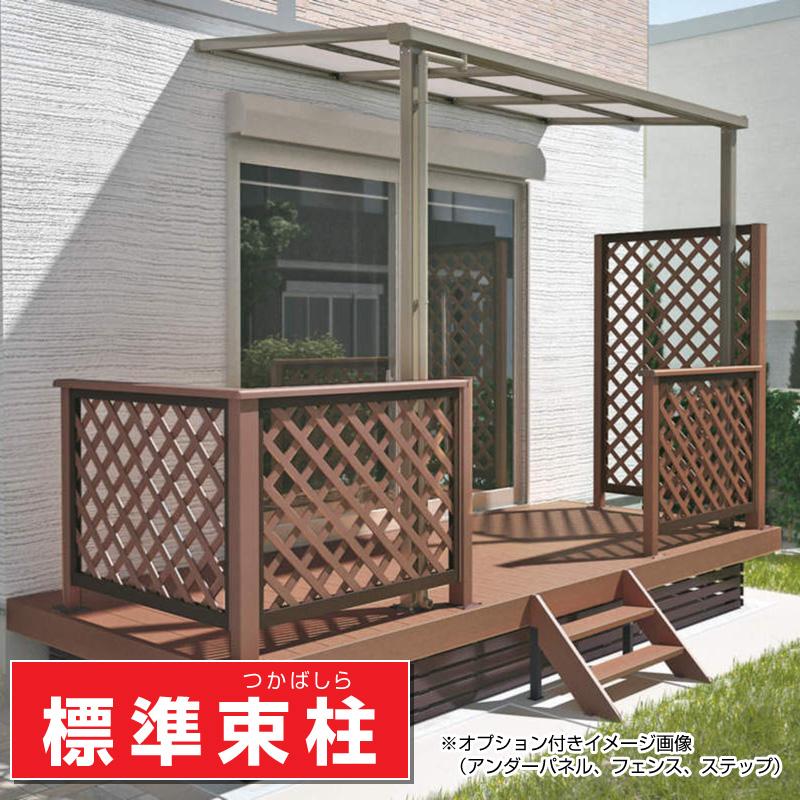 人工木樹脂ウッドデッキ 間口1.0間1794mm×出幅6尺1800mm×デッキ高さ500mm 標準束柱タイプ 安心の日本製 DIY 送料無料