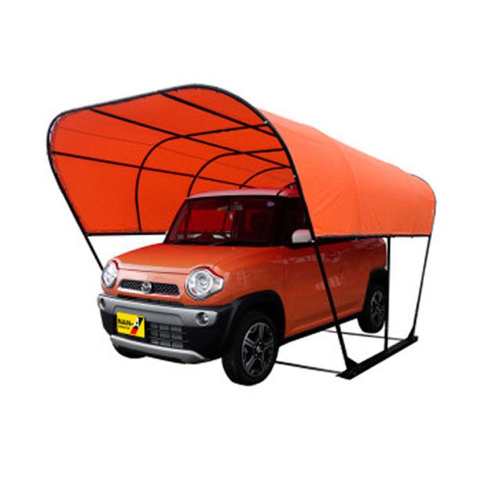 パイプ車庫 幅2.5m奥行4m高さ2.1m ベース式カーポート 風に強いキャノピー(角型)オレンジ色 お手頃価格のPEクロス生地 法人個人送料無料