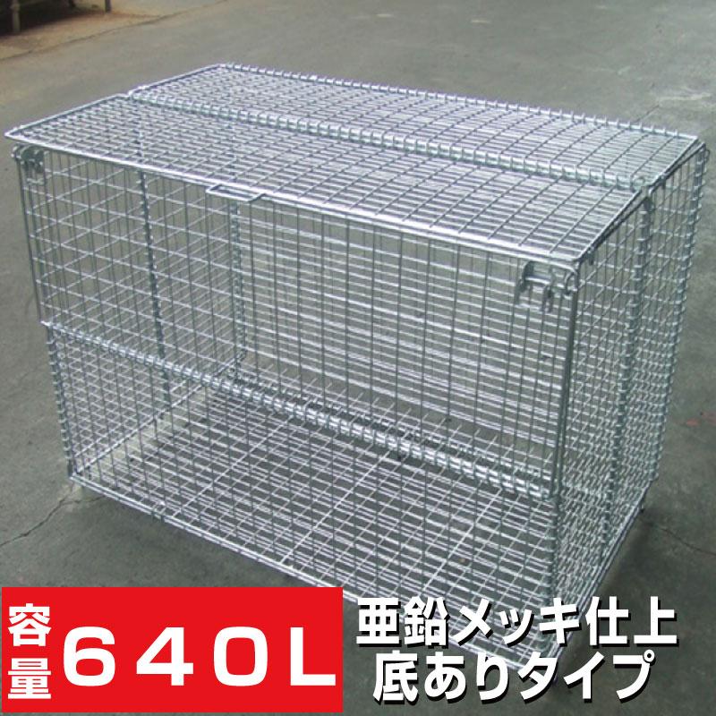 折り畳み式ゴミ収集庫リサイクルボックス幅1200mm×奥行700mm×高さ800mm カラス・猫対策 大型タイプ送料無料